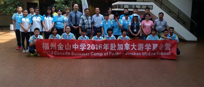 Students Welcomed to International Summer Camp