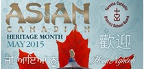 Asian Heritage Month Festival