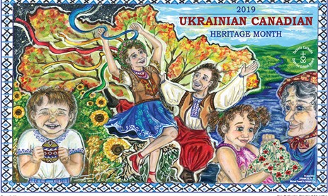 September is Ukrainian Canadian Heritage Month