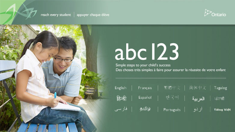 abc123: Simple steps for your child's success.