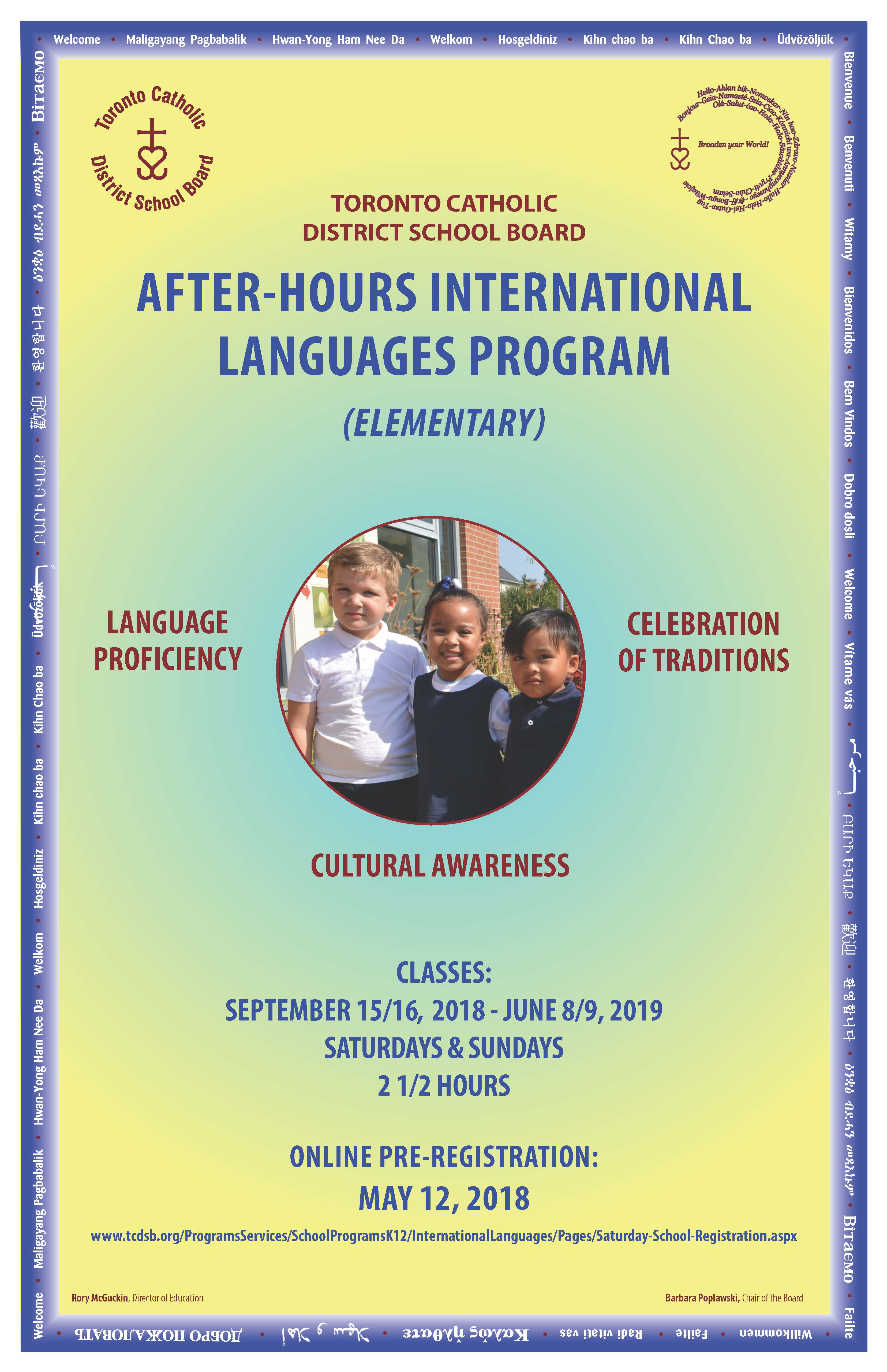 IL After Hours Programs 11 X 17 Poster2018_Page_1.jpg